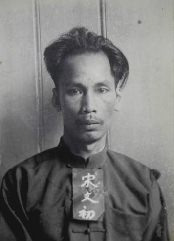 hcm-arrest-hk-1931